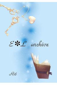 E*L archive(オマケ無し)