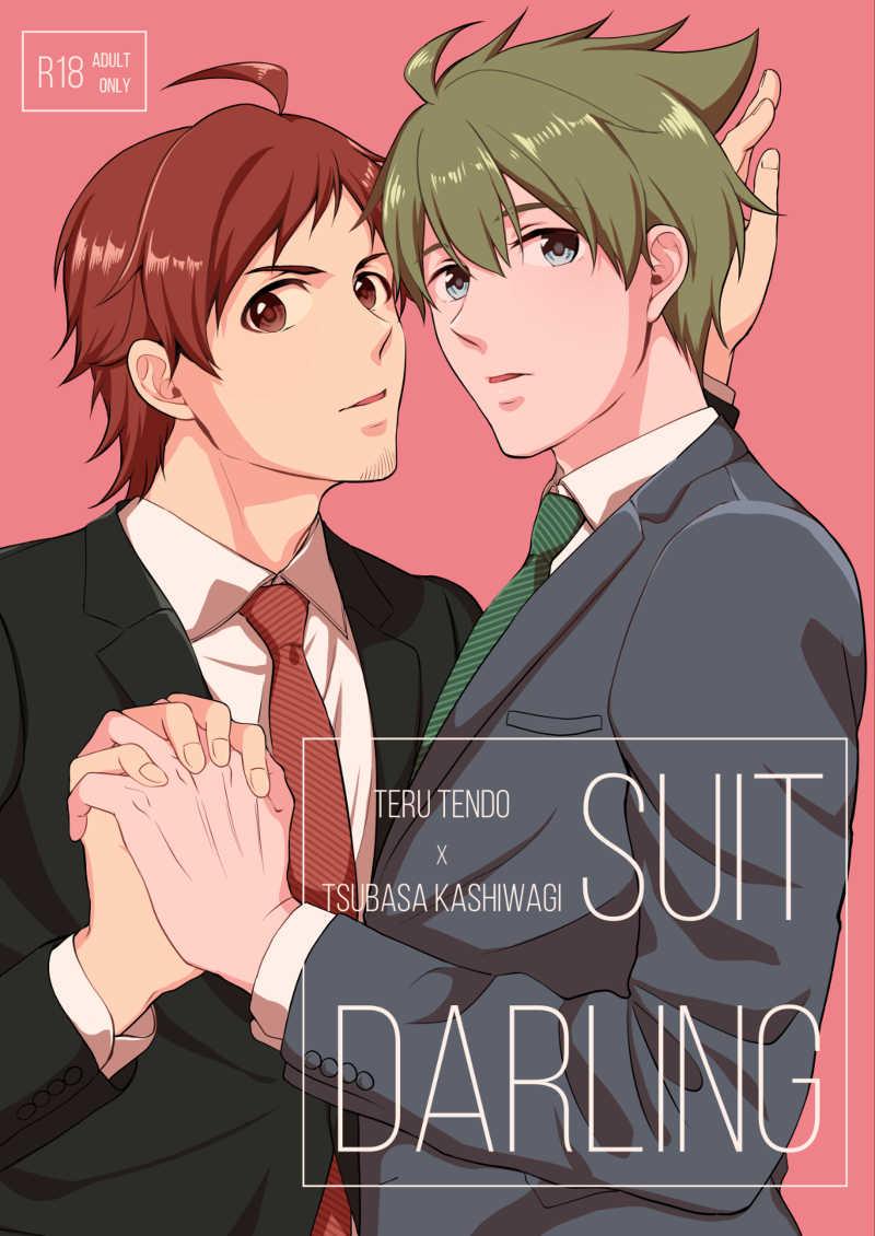 SUIT DARLING [Petit Cherry(小桜モコ)] アイドルマスター SideM