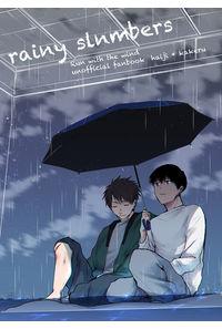 rainyslumbers