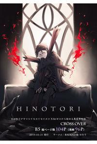 HINOTORI
