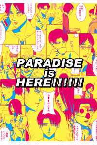 PARADISE is HERE!!!!!!