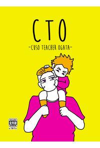 C T O ~CUSO TEACHER OGATA~