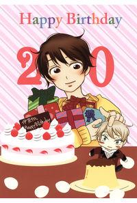 Happy Birthday 20 [Sweet Memory]
