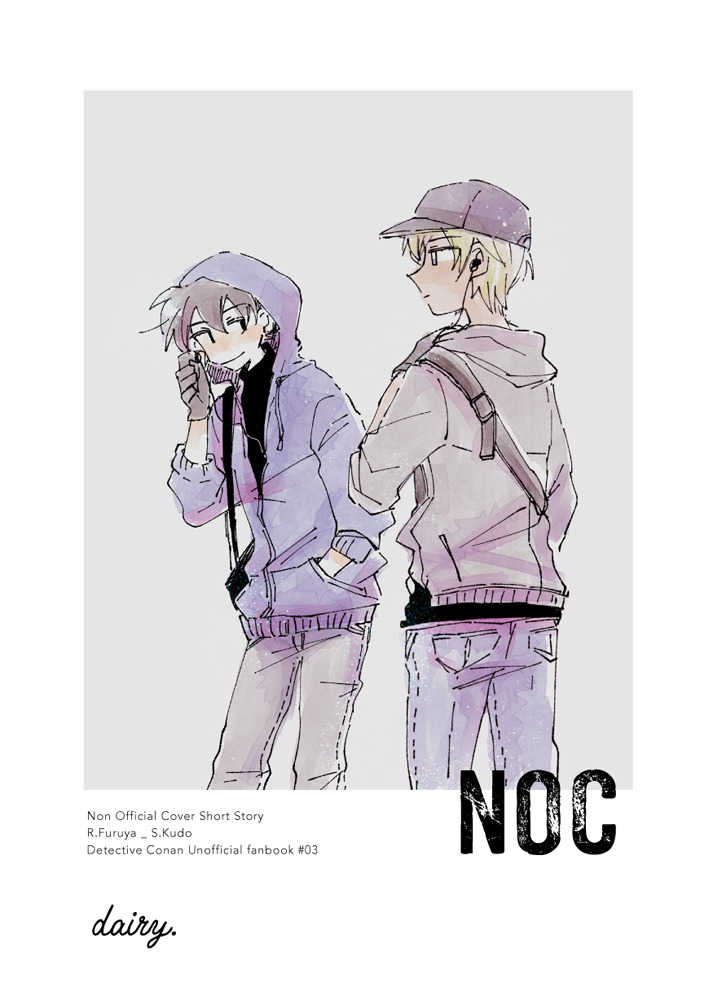 NOC/PSP