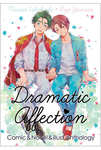 Dramatic affection