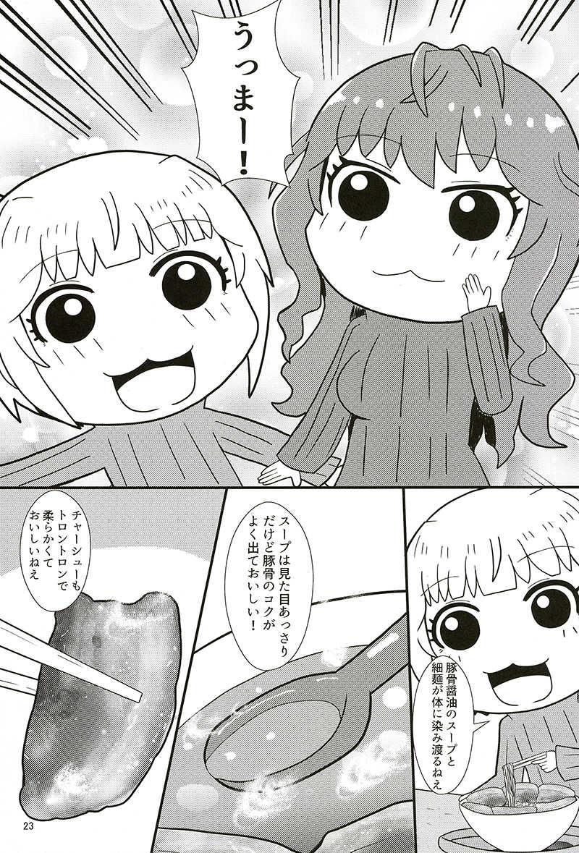 フレめし【神戸編】
