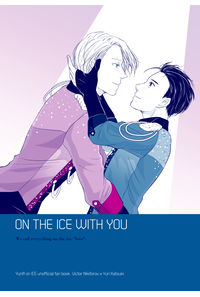 ON THE ICE WITH YOU