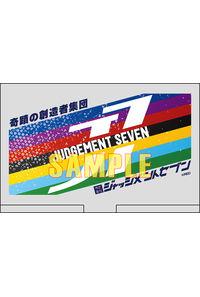 【J7展】名刺ケース(キャラ名刺7枚入り)