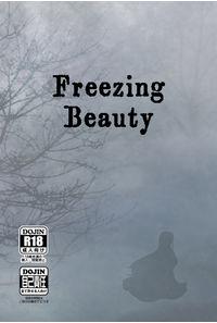 Freezing Beauty