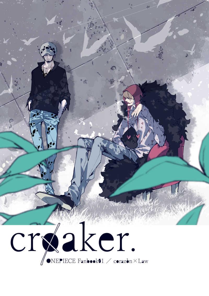 croaker. [hybkt(008)] ONE PIECE