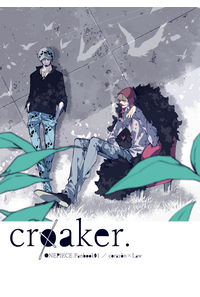 croaker.