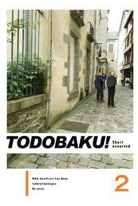 TODOBAKU!!2