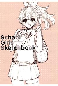 School Girls Sketchbook