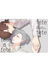 tete-a-tete3