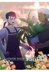 FLOWER SHOP RinRin