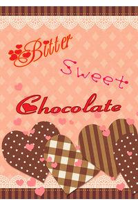 BitterSweetChocolate