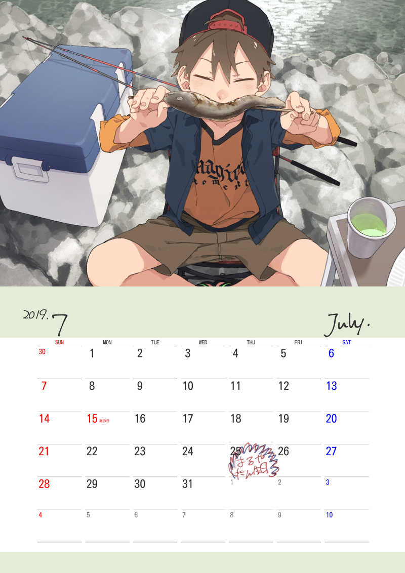 brother2 2019 calendar 04~03