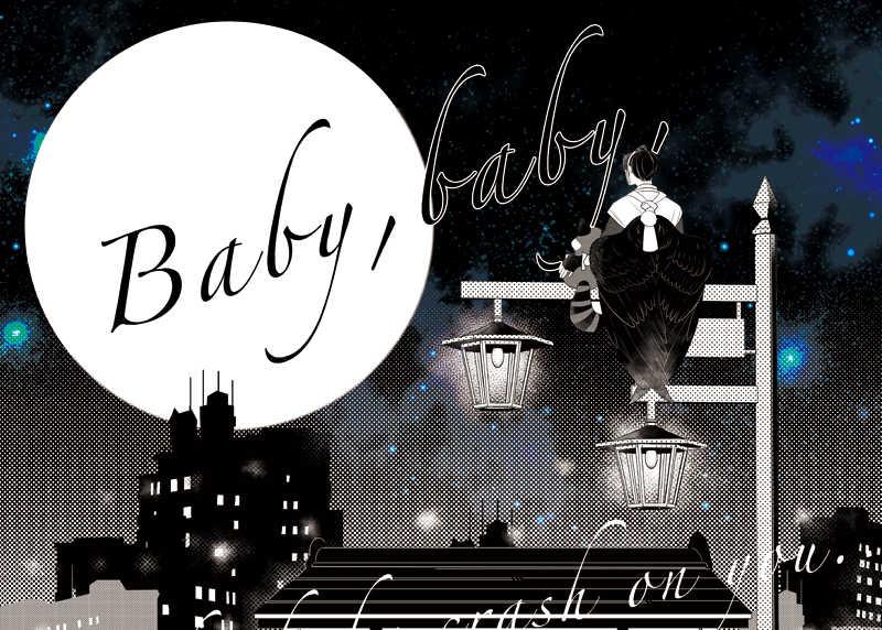 Baby,baby,