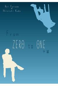 From ZERO to ONE 中編