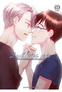 2nd kiss xxx 5