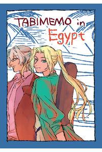 TABIMEMO in Egypt
