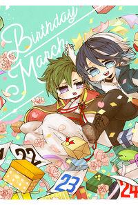 Birthday March