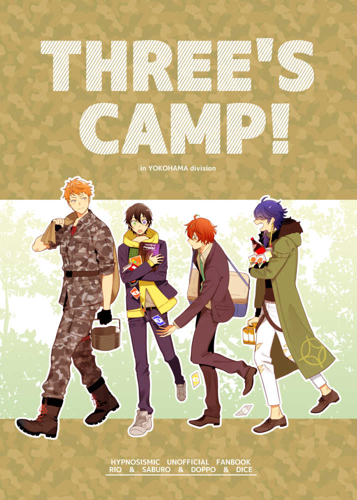 THREE'S CAMP!