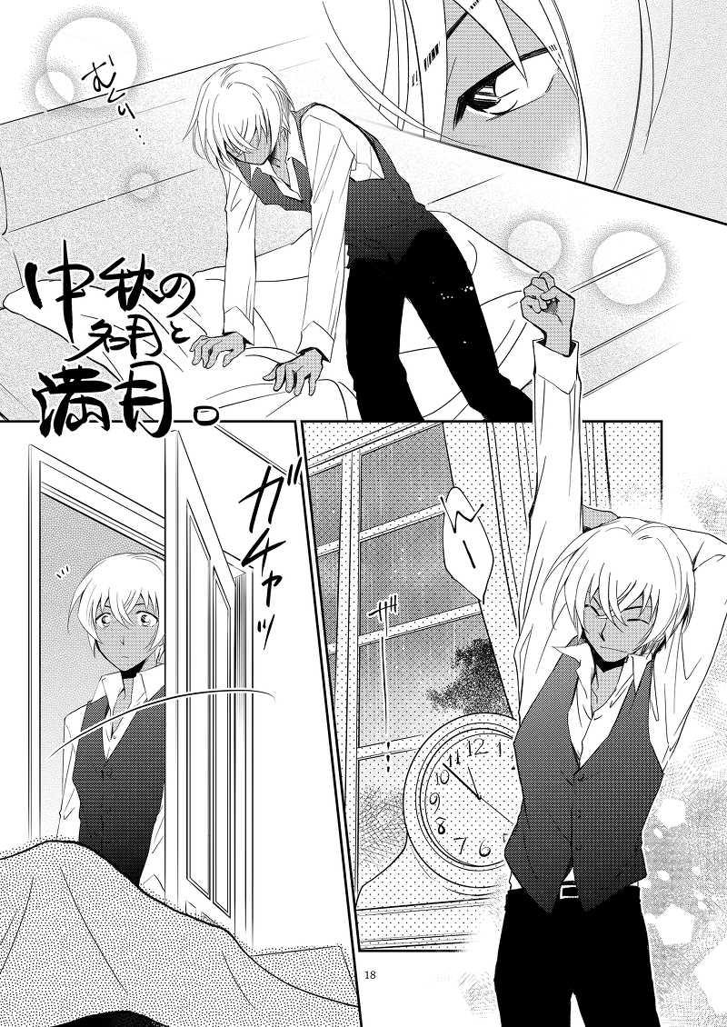 Wait!2 Come here!(ノベルティ無し)