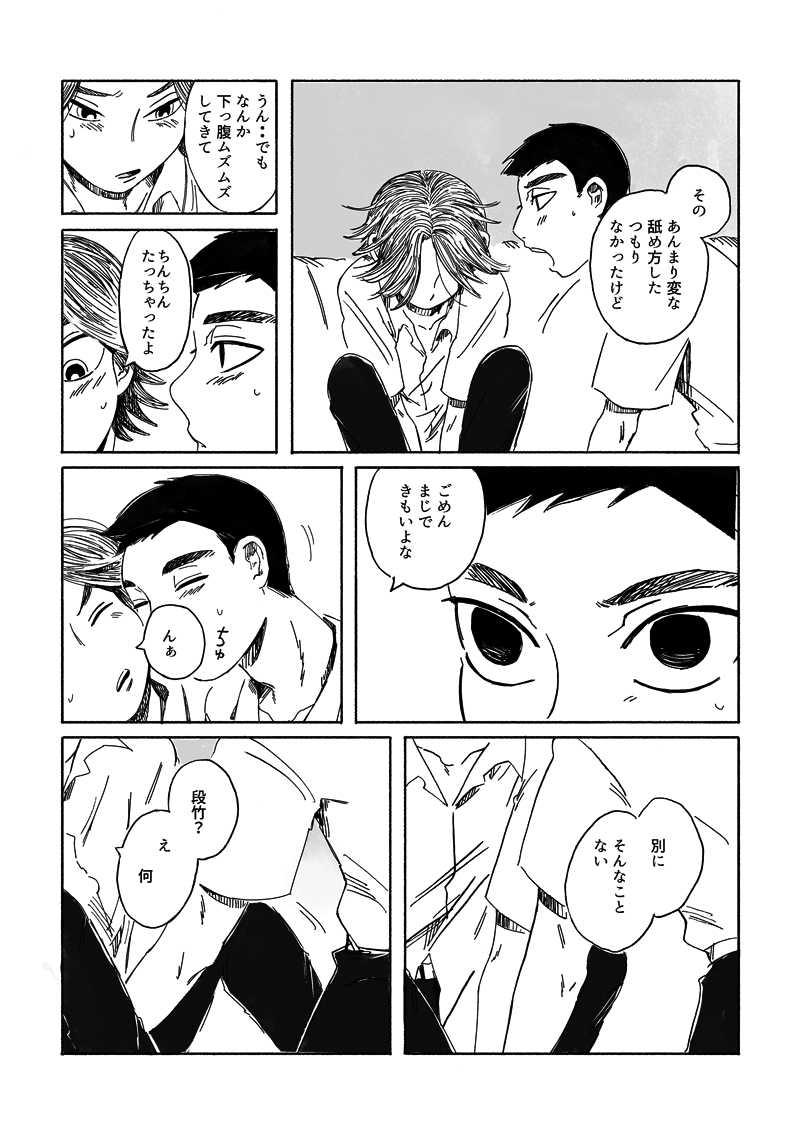 知ラナイナイ空