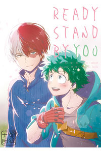 READY STAND BY  YOU