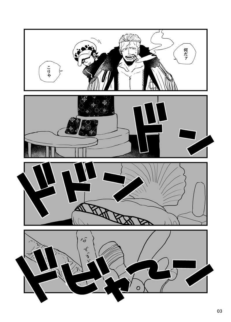 ××しないと出られない部屋
