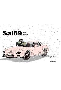 Sai69