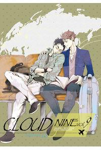 CLOUD NINE vol,9