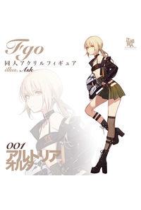 FGOアクリルフィギュア・アルトリア・オルタ