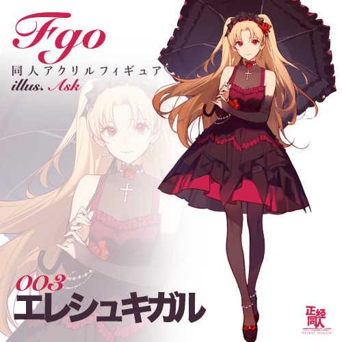 FGOアクリルフィギュア・エレシュキガル [正経同人(ASK)] Fate/Grand Order