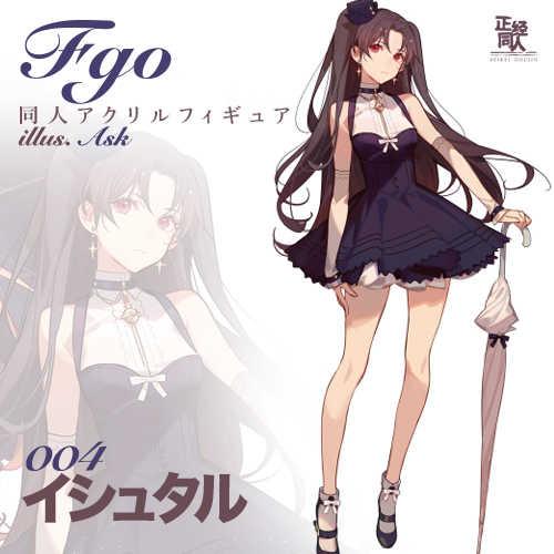 FGOアクリルフィギュア・イシュタル