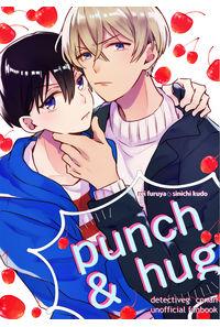 punch & hug
