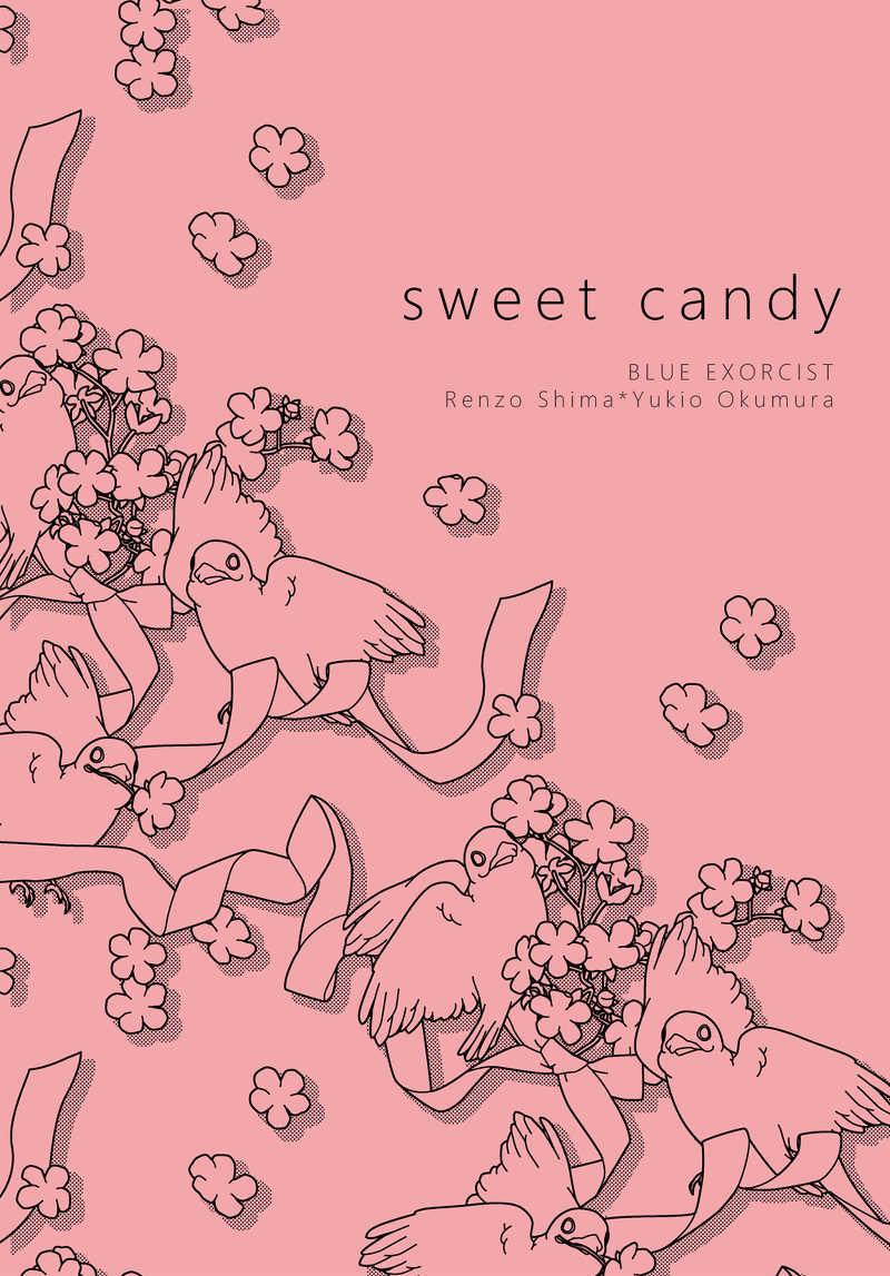 sweet candy [金平糖(るる)] 青の祓魔師