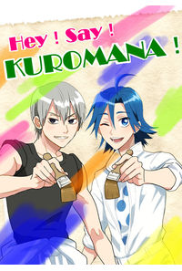 Hey!Say!KUROMANA!