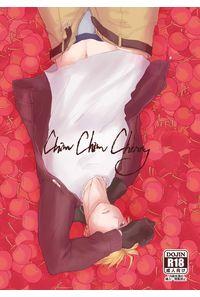Chim Chim Cherry