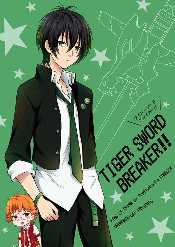 TIGER SWORD BREAKER!!