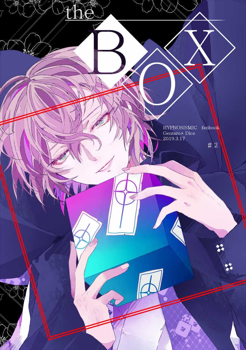 The BOX [(Secret Track)(カズハル)] ヒプノシスマイク