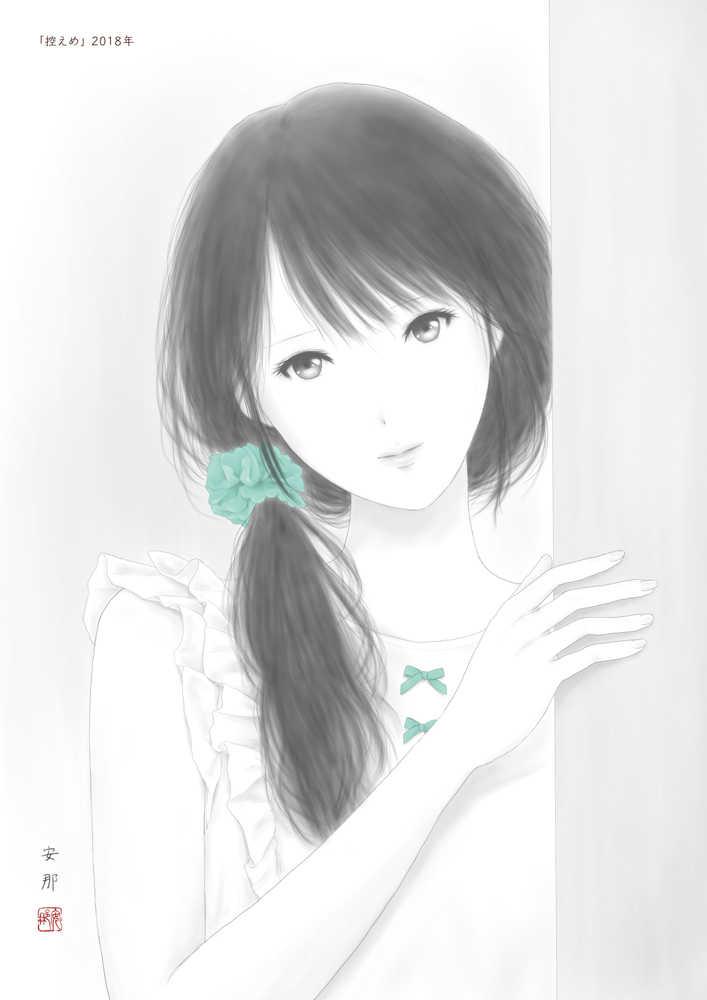 安那 ART WORKS 3