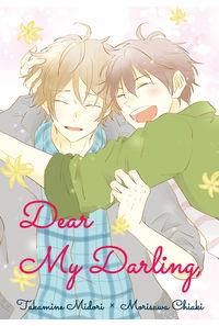Dear My Darling,
