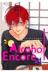 AlcoholEncore