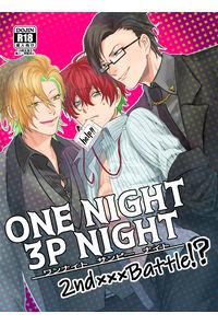 ONENIGHT3PNIGHT 2ndxxxBattle!?