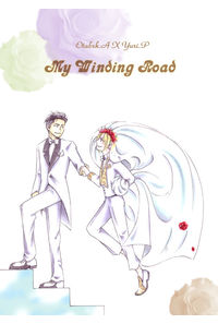 My Winding Road