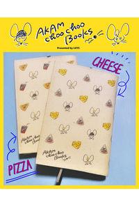 AKAM choo choo Books ブックカバー(チーズ)