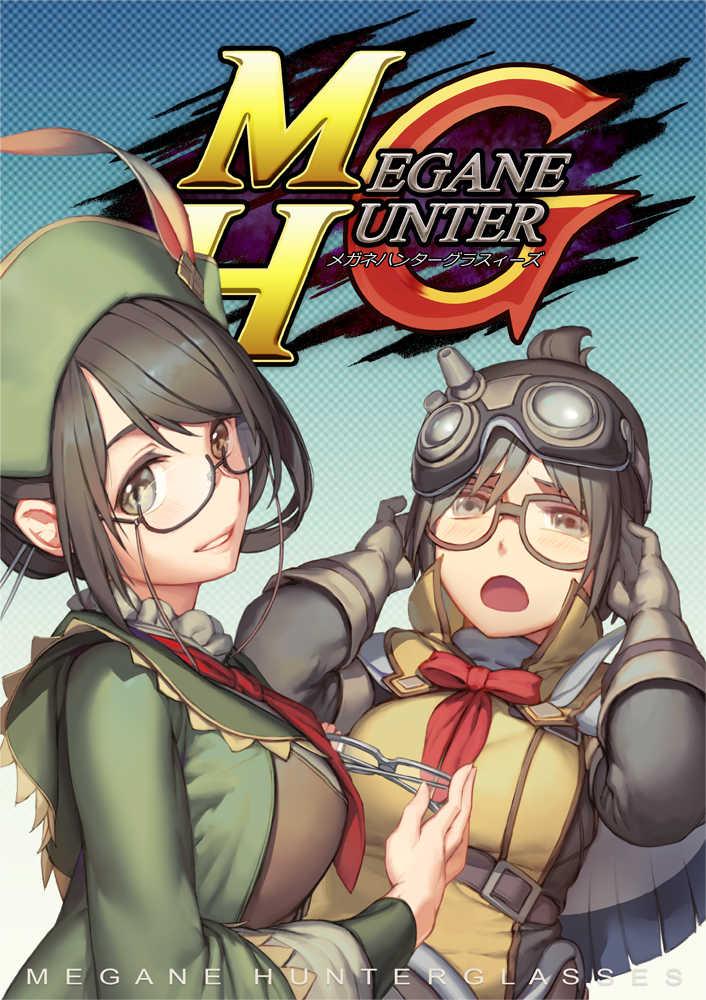 Megane Hunter G