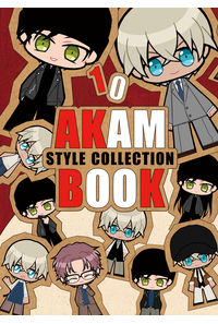 AKAM STYLE COLLECTION BOOK